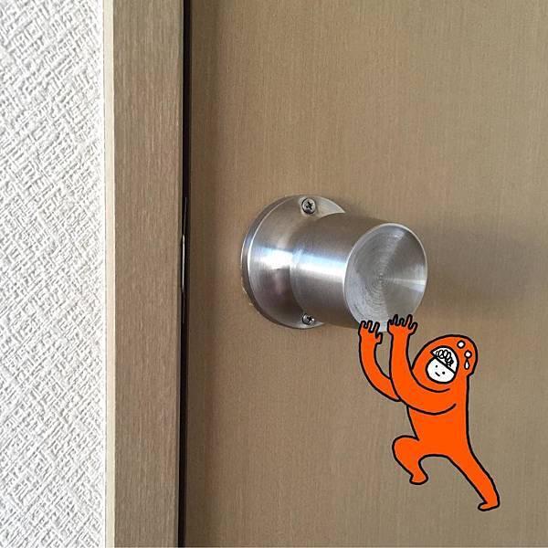 日本-住家房間-鎖.jpg
