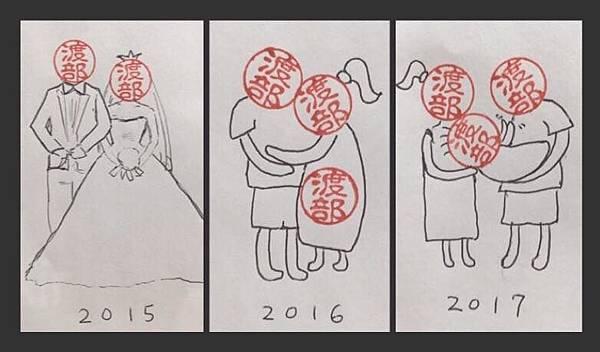 japan-pregnant.jpg