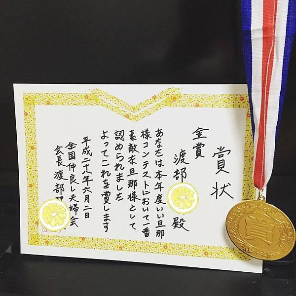 japan-birthday-03.jpg