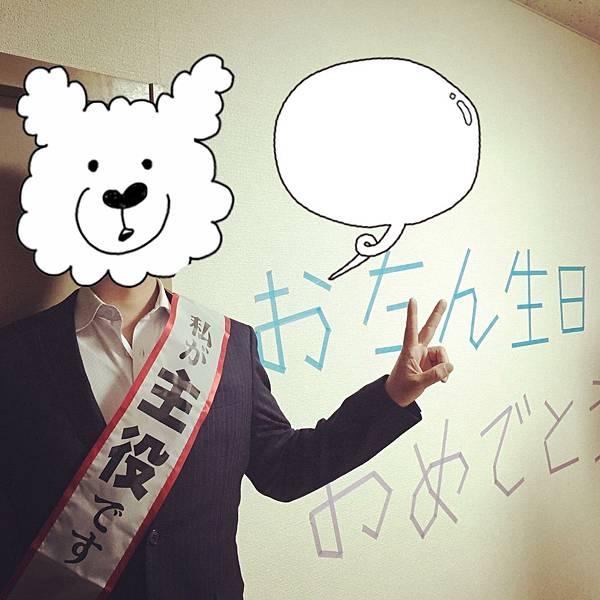 japan-birthday-08.jpg