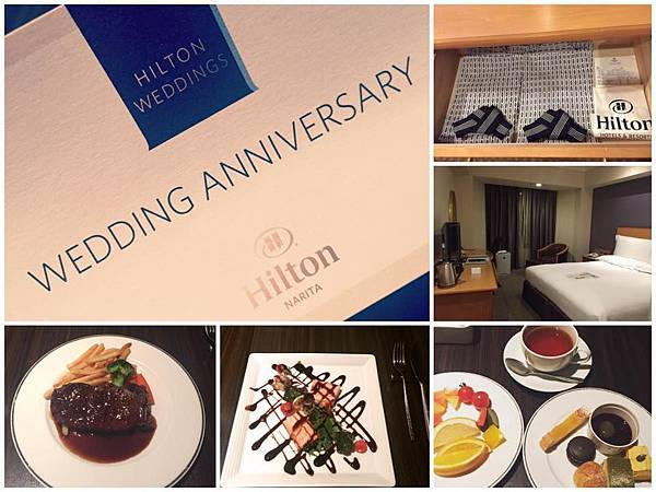 japan-wedding-anniversary.jpg