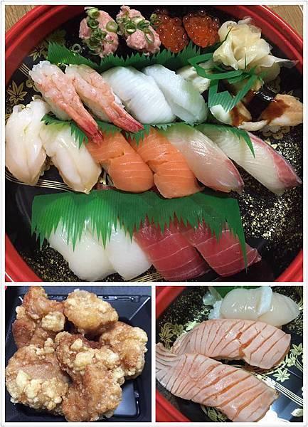 japan-couple-sushi.jpg