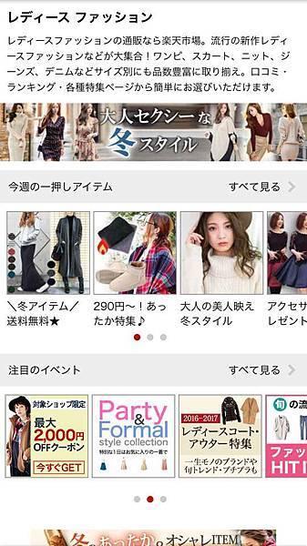 japan-shopping.jpg