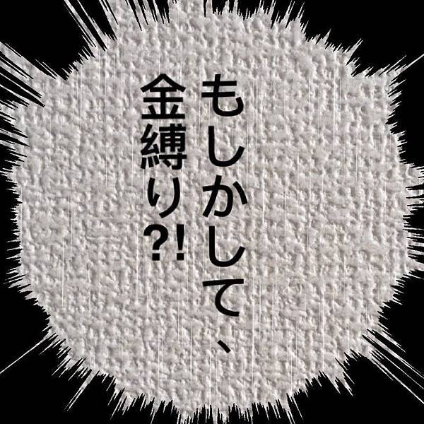 japan-鬼壓床.jpg