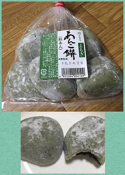 japan-snacks-03.jpg