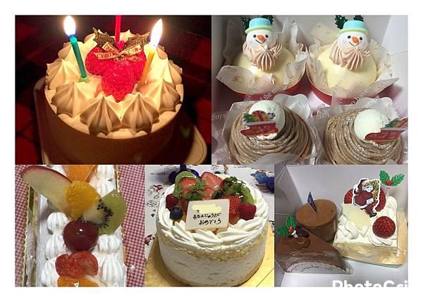 japan_cake