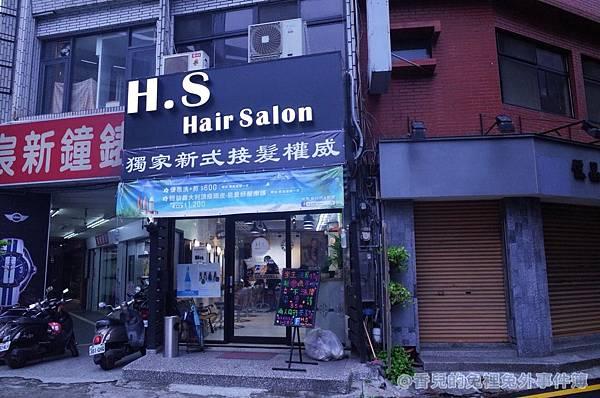 新竹Hs_180130_0141.jpg