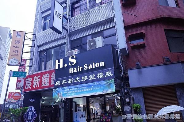 新竹Hs_180130_0142.jpg