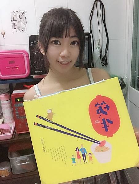 筷牛_180226_0005.jpg
