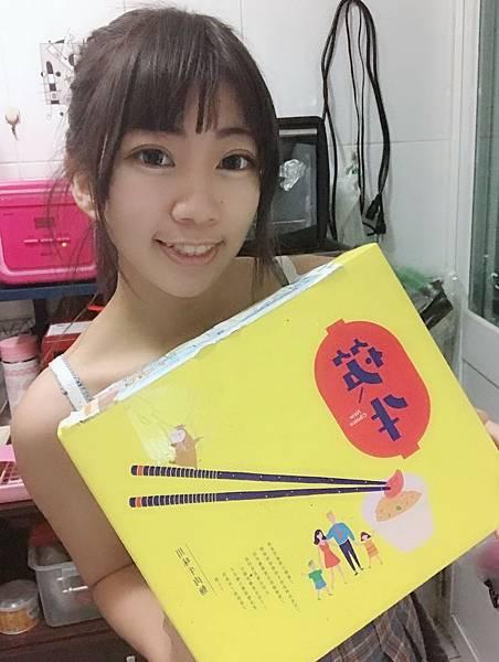 筷牛_180226_0002.jpg