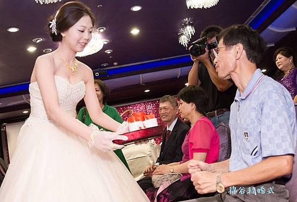 訂婚儀式流程介紹