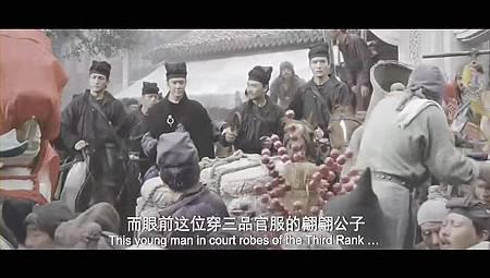 狄仁傑之神都龍王.rmvb_000433600.jpg