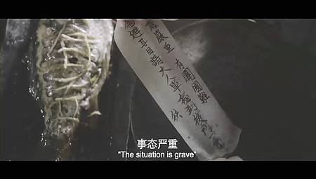 狄仁傑之神都龍王.rmvb_004579608.jpg