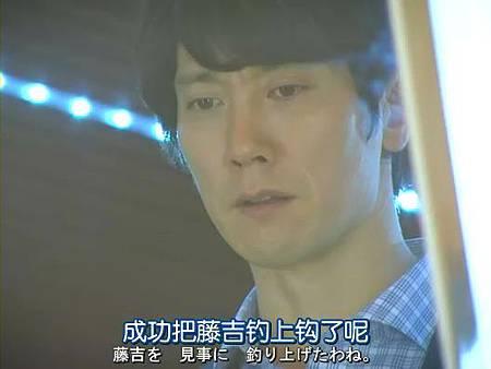 醫龍四-ep04.rmvb_000013947.jpg