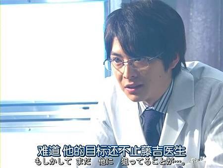 醫龍四-ep04.rmvb_000063196.jpg