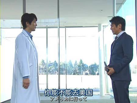 醫龍四-ep04.rmvb_000106406.jpg