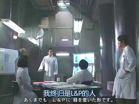 醫龍四-ep04.rmvb_000979143.jpg