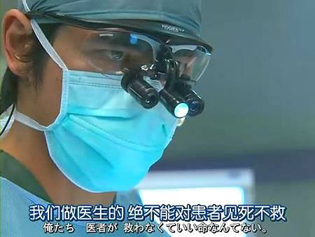 醫龍四-ep04.rmvb_001895623.jpg