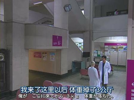 醫龍四-ep04.rmvb_002626285.jpg