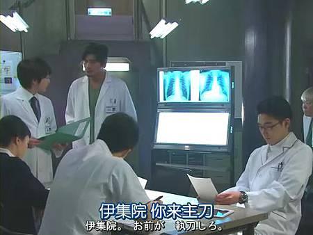 醫龍四-ep05.rmvb_000536001.jpg