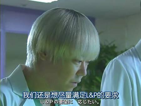 醫龍四-ep05.rmvb_000598930.jpg