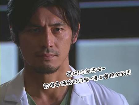 醫龍四-ep05.rmvb_000767765+.jpg