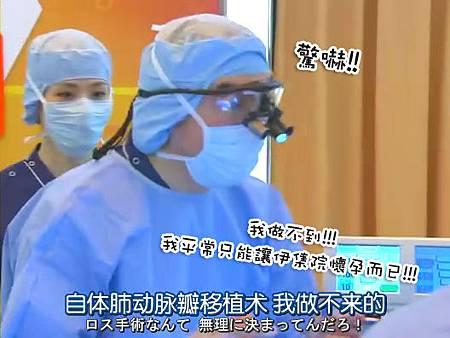 醫龍四-ep05.rmvb_001917912+.jpg