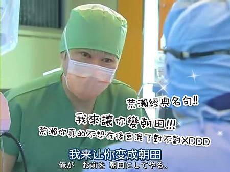 醫龍四-ep05.rmvb_001939500+.jpg