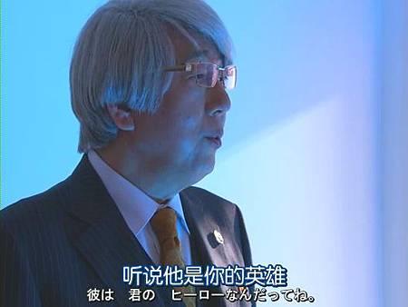 醫龍四-ep06.rmvb_000380513.jpg