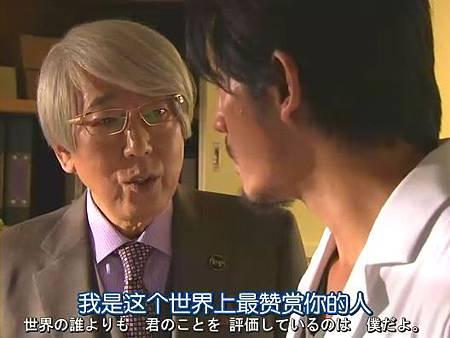 醫龍四-ep06.rmvb_001639301.jpg