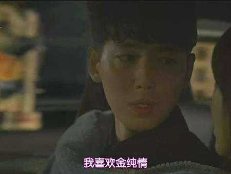 韓劇-陷入纯情ep07.rmvb_003232696.jpg