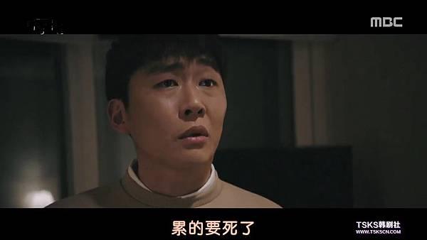 [TSKS][Missing.9][E001(720P)][KO_CN].mkv_003133323.jpg