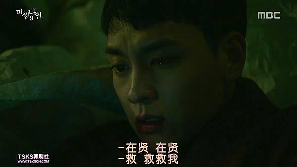 [TSKS][Missing.9][E013(720P)][KO_CN].mkv_002908111.jpg
