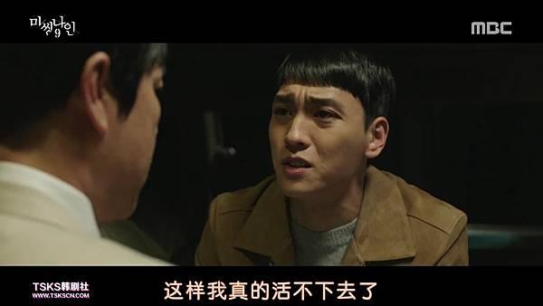 [TSKS][Missing.9][E014(720P)][KO_CN].mkv_000536988.jpg