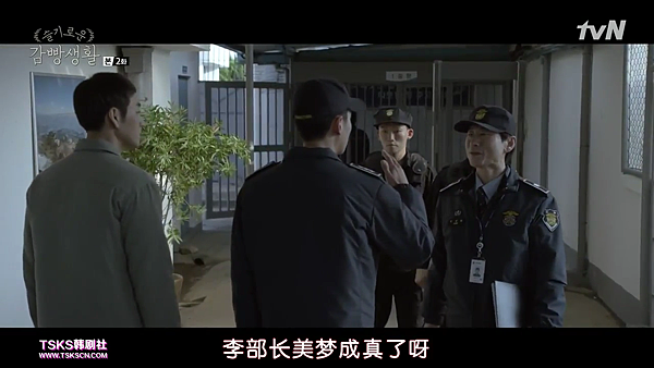 [TSKS][Prison.Playbook][E002(720P)][KO_CN].mkv_000457952.png