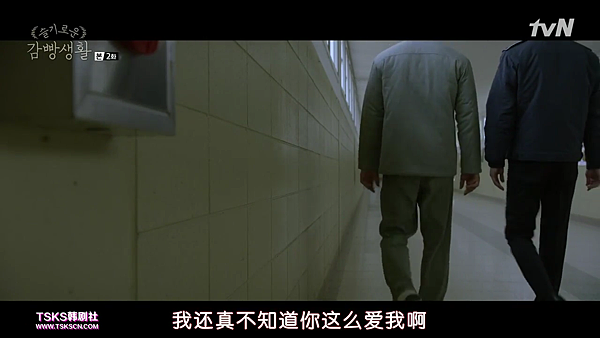 [TSKS][Prison.Playbook][E002(720P)][KO_CN].mkv_000477564.png