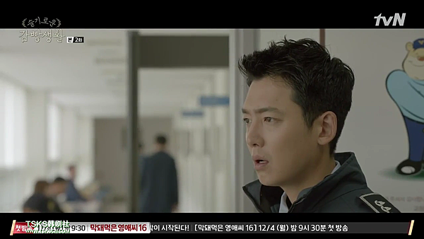 [TSKS][Prison.Playbook][E002(720P)][KO_CN].mkv_001726022.png