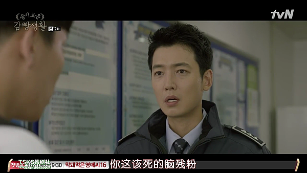 [TSKS][Prison.Playbook][E002(720P)][KO_CN].mkv_001736274.png