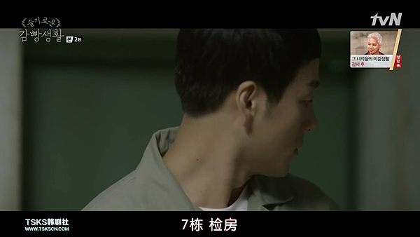 [TSKS][Prison.Playbook][E002(720P)][KO_CN].mkv_002268129.png