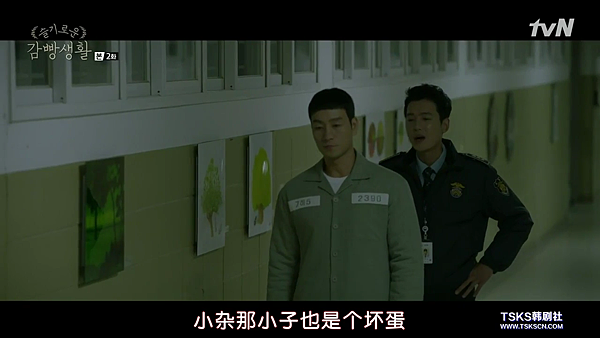 [TSKS][Prison.Playbook][E002(720P)][KO_CN].mkv_002560504.png