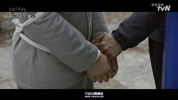 [TSKS][Prison.Playbook][E002(720P)][KO_CN].mkv_003353602.png