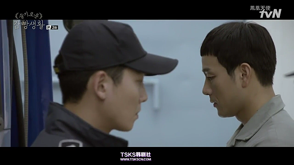 [TSKS][Prison.Playbook][E002(720P)][KO_CN].mkv_003354889.png
