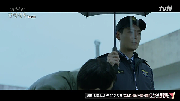 [TSKS][Prison.Playbook][E002(720P)][KO_CN].mkv_003916275.png