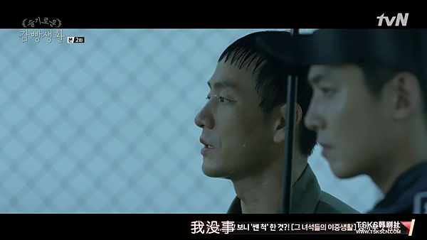 [TSKS][Prison.Playbook][E002(720P)][KO_CN].mkv_003930720.png