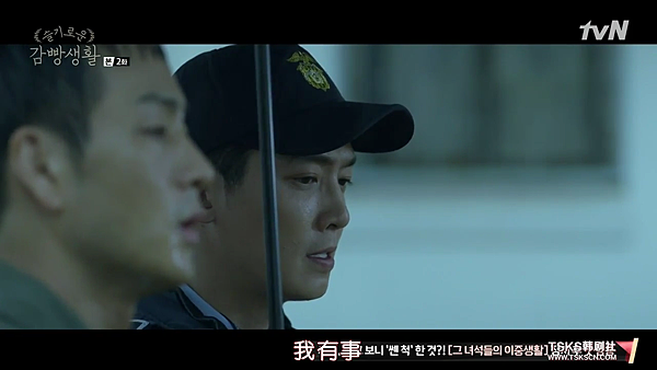 [TSKS][Prison.Playbook][E002(720P)][KO_CN].mkv_003933225.png