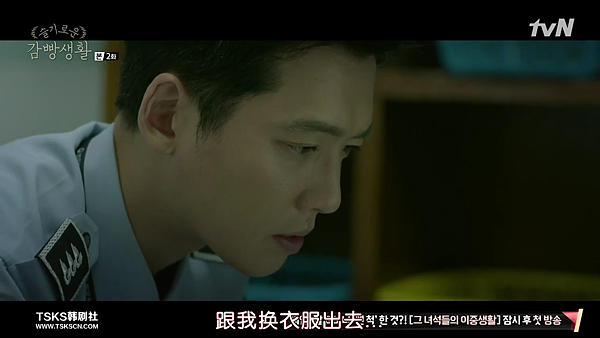 [TSKS][Prison.Playbook][E002(720P)][KO_CN].mkv_003976640.png