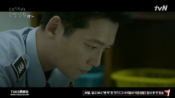 [TSKS][Prison.Playbook][E002(720P)][KO_CN].mkv_004013477.png
