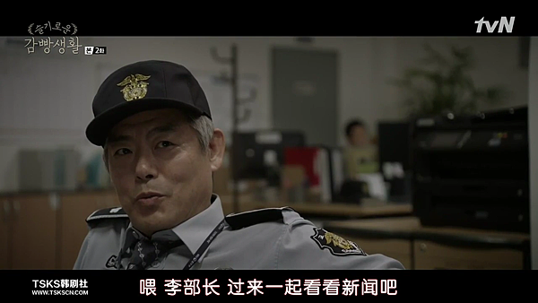 [TSKS][Prison.Playbook][E002(720P)][KO_CN].mkv_004200286.png