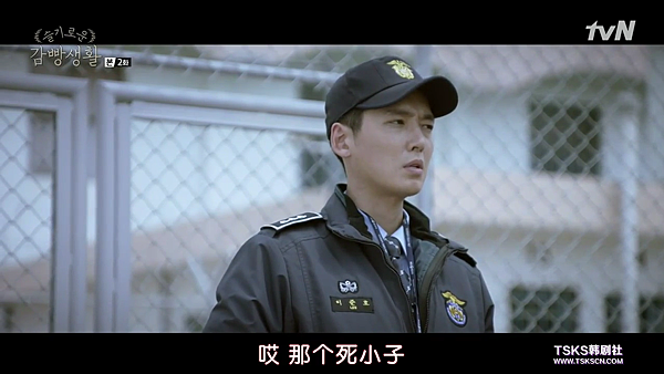 [TSKS][Prison.Playbook][E002(720P)][KO_CN].mkv_004330828.png