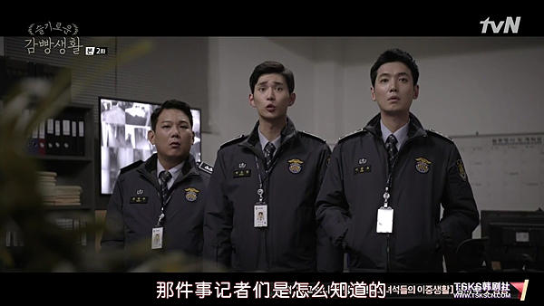 [TSKS][Prison.Playbook][E002(720P)][KO_CN].mkv_004444364.png